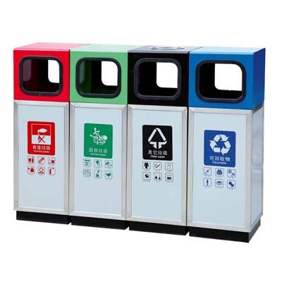 四分类垃圾桶图片